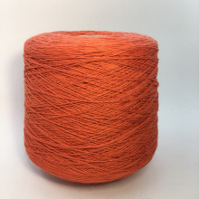Хлопок Natural Fantasy, LIFE (оранжевый)