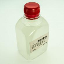 Очищувач і розчинник жирів (1 Парафін)