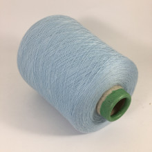 Меринос 100% Biella Yarn, Victoria (блакитний)