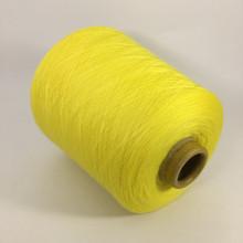 Меринос 100% Biella Yarn, Victoria (лимон)