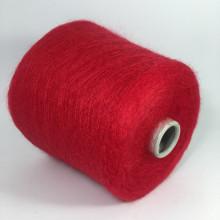 Кід мохер - Нейлон LINEA PIU Spa, Camelot (червоний)