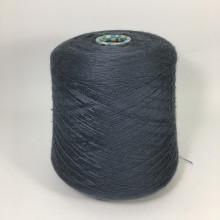Меринос 100% ERREDI S.P.A., SWEET (серый)