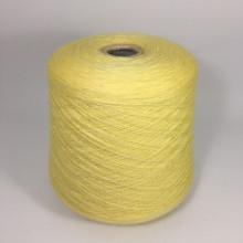 Меринос 100% Zegna Baruffa (жовтий)