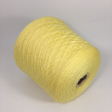Меринос 100% Zegna Baruffa (желтый)