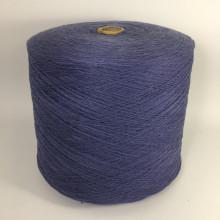Вовна SHETLAND (пурпурово-синій)