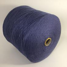 Шерсть SHETLAND (пурпурно-синий)