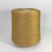 Меринос 100% Suedwolle Group, Victoria (желто-коричневый)