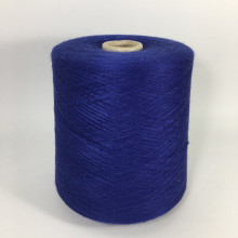 Меринос 100% Suedwolle Group, Victoria (королівський синій)